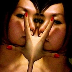 Image for 'Akiko Kiyama'