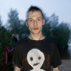 Image for '2 Тройных'
