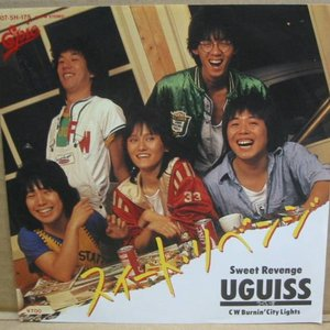 Image for 'Uguiss'