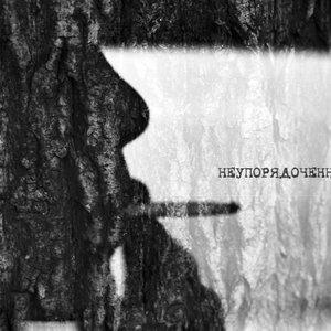 Bild für 'Александр Деревягин'