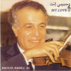 Image for 'Aboud Abdel Al'