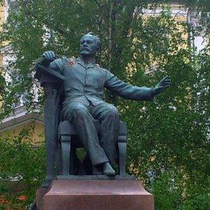 Image for 'Alexey Verstovsky'