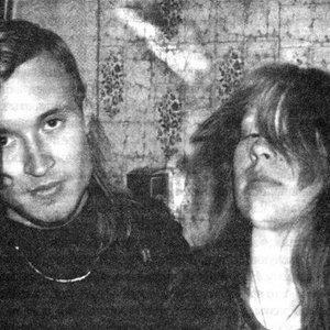 Image for 'Егор Летов и Янка Дягилева'