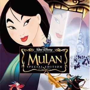 Image for 'Disney Mulan'