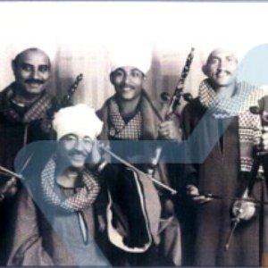Image for 'The Upper Egypt Ensemble'