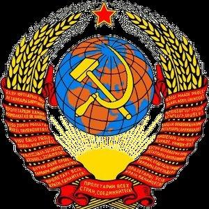 Image for 'Złote Przeboje Socjalizmu'