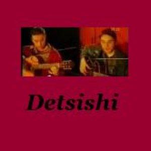 Image for 'Detsishi Ensemble'