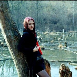 Bild för 'Ex Animo'