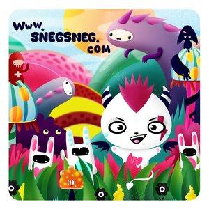 Image for 'Cнег-Cнег'