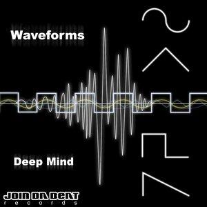 Bild für 'Deep Mind'