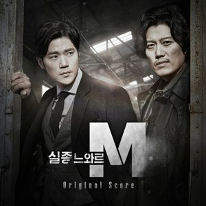 Image for '노형우'