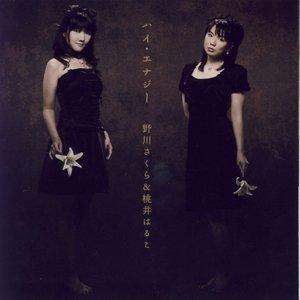 Image for 'Momoi Haruko & Nogawa Sakura'
