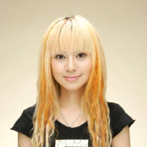 Image for 'Neeko'