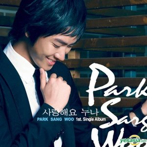 Image for 'Park Sang Woo'