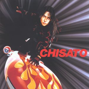 Imagem de 'Chisato'