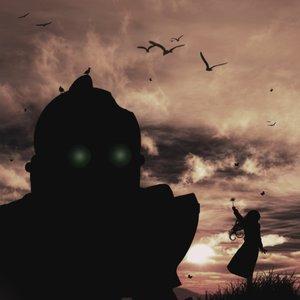 Bild für 'Giant Me'