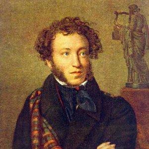 Image for 'А.С. Пушкин'