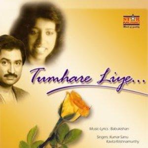 Image for 'Kumar Sanu & Kavita Krishnamurti'