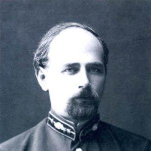 Image for 'Микола Дмитрович Леонтович'