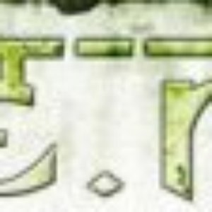 Image for 'Неру'