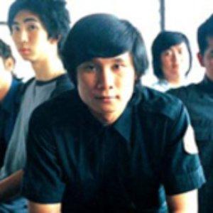 Image for 'ขอนแก่น'