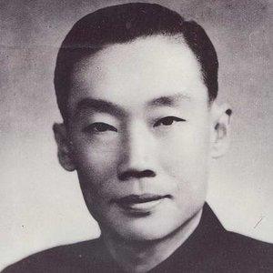 Image for 'Yang Baosen'