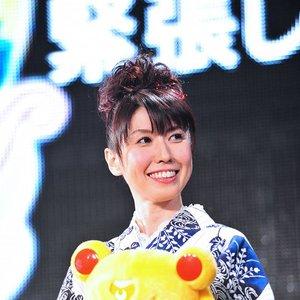 Image for 'Kotono Mitsuishi'