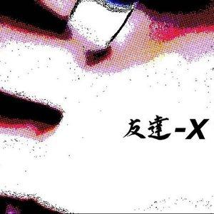 Immagine per 'Tomodachi-X'