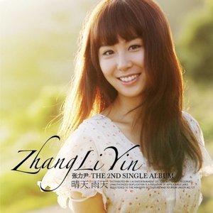 Image for '张力尹 (Zhang Li Yin)'