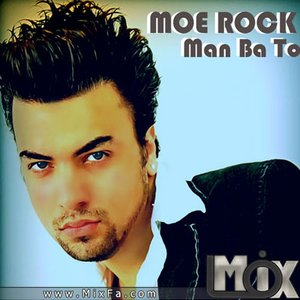 Image for 'Moe Rock'