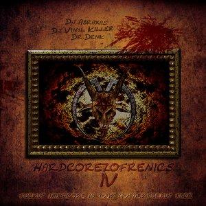 Imagen de 'Dj.Vinyl Killer'
