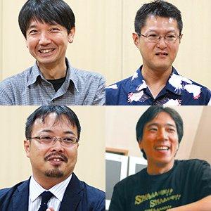 Imagem de 'Hirokazu Ando, Shogo Sakai, Tadashi Ikegami, Jun Ishikawa'