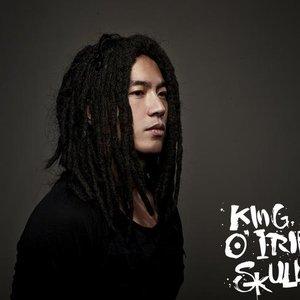 Image for '스컬 (SKULL)'