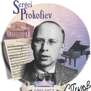 Image for 'Prokofiev Serge'