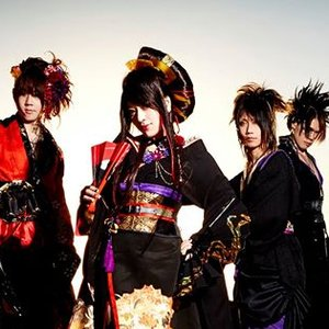 Image for 'Wagakki Band'