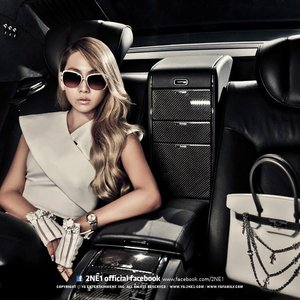 Image for '씨엘 (CL)'