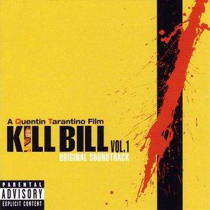 Image for 'BSO Kill Bill'