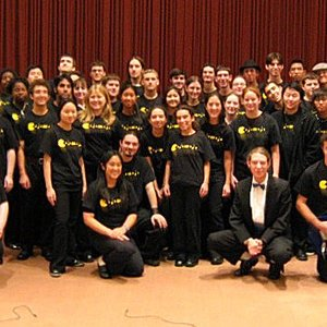Bild für 'UM Gamer Symphony Orchestra'