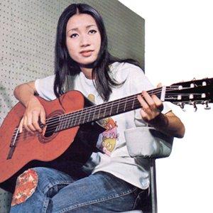 Image for '中山千夏'