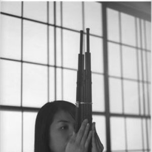Image for 'Tamami Tono'