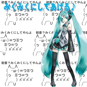 Image for 'ika feat. 初音ミク'