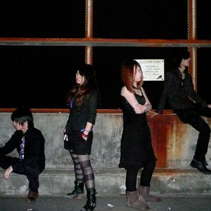 Image for 'スズメチューン'