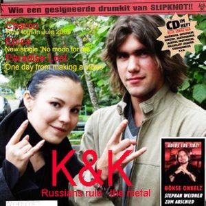 Image for 'Kash/Katerina'