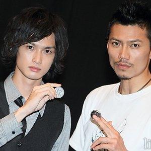 Image for '伊達明 (岩永洋昭) & 後藤慎太郎 (君嶋麻耶)'