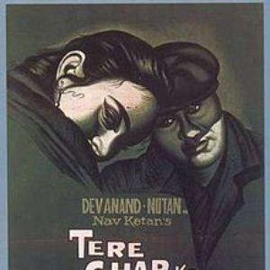 Image for 'Tere Ghar Ke Samne'