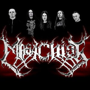 Image for 'Masachist'
