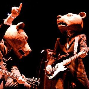 Bild för 'Teddybears'