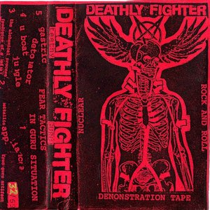 Image for 'Deathly Fighter'