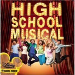 Image for 'Hsm'