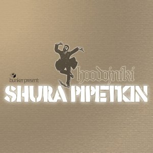 Image for 'shura pipetkin'